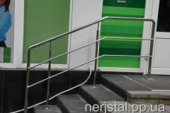 Перила из нержавейки Приватбанк Житомир