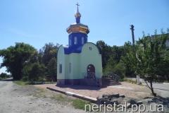 Входная группа из нержавейки храм Красная горка Андрушевка
